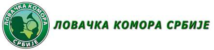 Ловачка Комора Србије