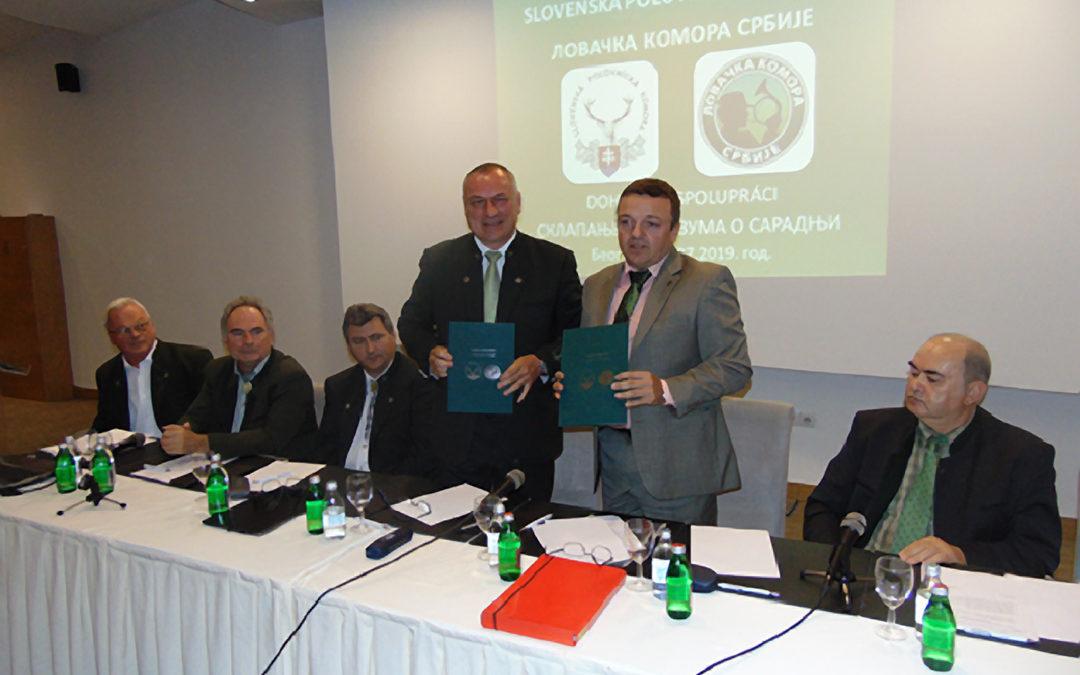 ПОТПИСАН СПОРАЗУМ ИЗМЕЂУ ЛОВАЧКИХ КОМОРА СЛОВАЧКЕ И СРБИЈЕ